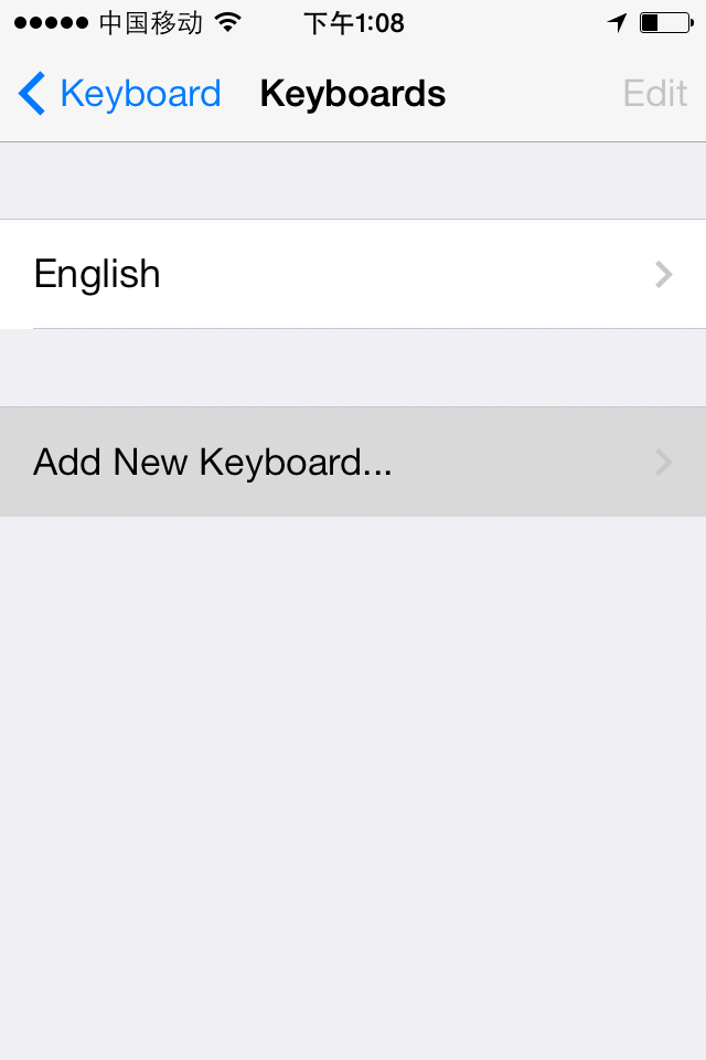how to change keyboard to chinese pinyin