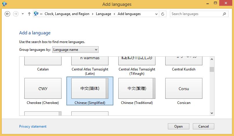 screenshot simplified chinese